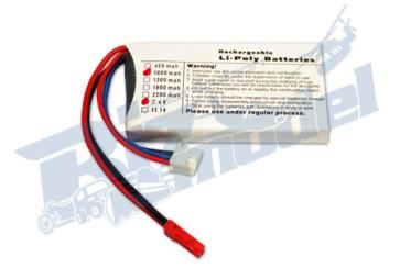 44181 Battery