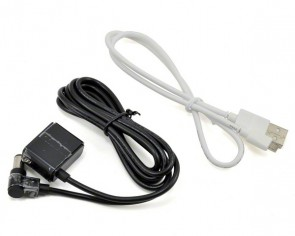 PART34 Remote Controller Cable Kit