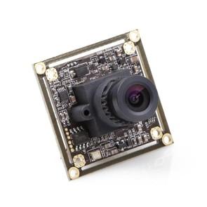 KDS Kylin Camera HD 800TVL