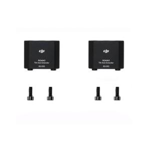 DJI Ronin 2 Part 41 Ronin 2 Tilt Axis Extension Block 30mm