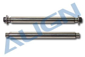 H60006 Feathering Shaft